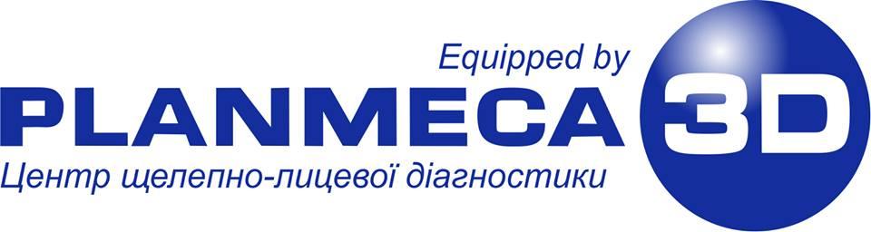 Центр щелепно-лицевої діагностики Planmeca 3D